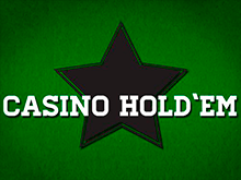 Азартная игра Casino Holdem в виртуальном зале клуба GMSlots.