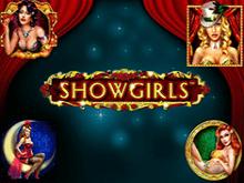 Шоу Девушки на деньги с онлайн-кошелька играть